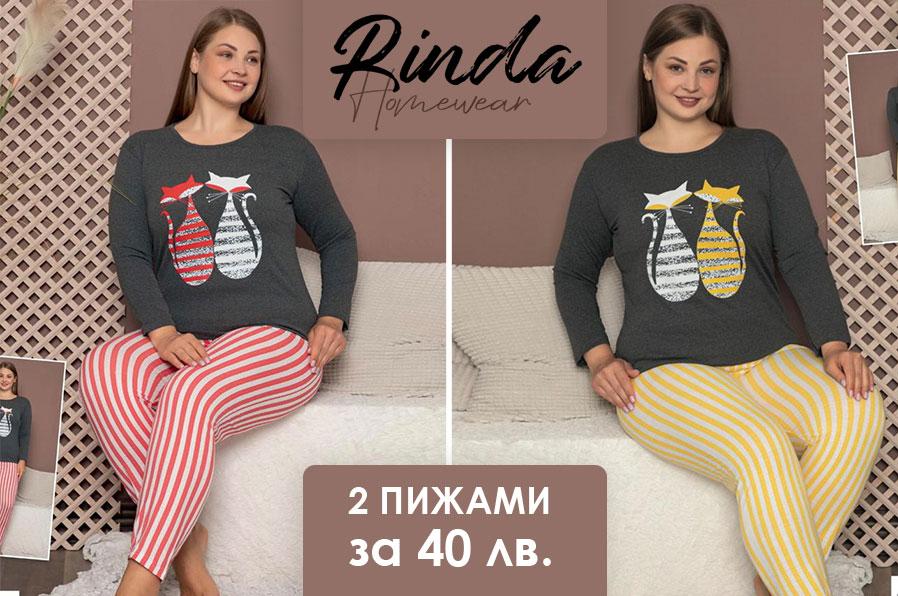 73a1c307ff5 Онлайн магазин за дрехи | Popolo.bg